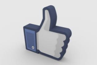 פסיקה חדשה של העליון: שיתוף פוסט משמיץ בפייסבוק – עילה טובה להגשת תביעת דיבה, צילום: