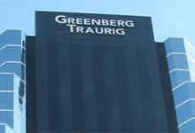 """המחלקה הישראלית של פירמת עורכי הדין Greenberg Traurig מצרפת שני עו""""ד"""