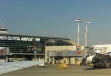 """התקבל ערעור רשות שדות התעופה על חיובו בפיצוי על ירידת ערך נדל""""ן הסמוך לנתב""""ג"""