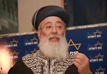 """הרב הראשי לישראל: בעלי שליטה שביצעו """"תספורת"""" יישאו בעצמם בנזק למשקיעים"""