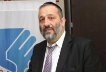 """עורכי דינו של דרעי: העתירה לבג""""ץ נגד מינויו לשר חותרת תחת המשטר הדמוקרטי"""