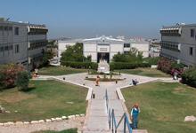 אוניברסיטת בר אילן נסוגה מהתביעה נגד הקמת האוניברסיטה באריאל
