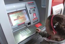 הממונה על הגבלים עסקיים עוצר את פעילות הכספומטים המשותפת של הבנקים