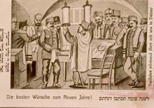 המסמכים ההיסטוריים של קהילת יהודי וינה יישארו בארכיון לתולדות העם היהודי