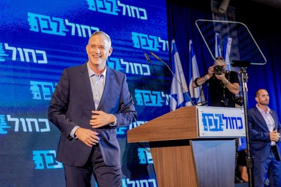"""המחוזי: """"חוסן לישראל"""" בהנהגת גנץ תוכל להמשיך להשתמש בלוגו של """"כחול לבן"""" , צילום: בני גנץ. צילום: ג'יין פיינמר"""