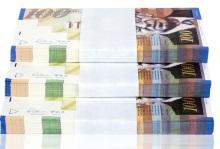 בנק יהב חויב לגלות לערב דפי חשבון של הלווה העיקרי חרף הפגיעה בפרטיותו