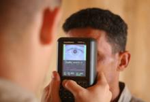 עיריית שדרות: עובד שלא יחתום על שעון נוכחות ביומטרי לא יקבל שכר