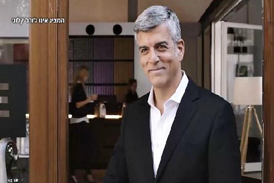 """סופית: נדחה ערעור """"נספרסו"""" על שימוש בכפיל של ג'ורג' קלוני בפרסומת מתחרה, צילום: צילום מסך מתוך פרסומת """"אספרסו קלאב"""""""