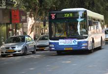 נהג האוטובוס קילל– דן והנהג יפצו את הנוסעת