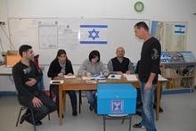 """בג""""ץ דחה עתירה נגד חובת המעסיקים לשלם שכר בגין יום השבתון של הבחירות"""