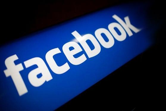 """ביהמ""""ש: פייסבוק לא תסיר את החסימה של אתר """"המזבלה"""" מהרשת"""