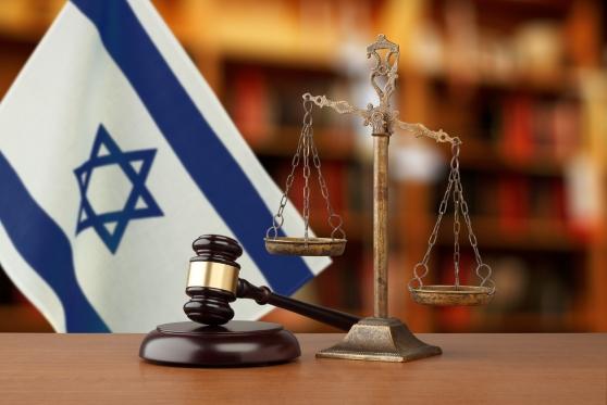 71 שנות עצמאות: האם המשפט הישראלי צריך להשתחרר משרידים זרים?, צילום: Istock