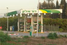השירותים לא נקיים: בקשה לתביעה ייצוגית נגד חברות הדלק ב-200 מיליון שקל