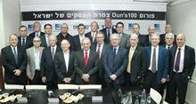 דירוג דן אנד ברדסטריט: גולדפרב זליגמן הוא משרד עורכי הדין הגדול ביותר ב-2013