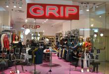 הקפאת הליכים לרשת האופנה גריפ