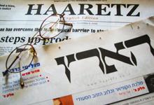 """ביהמ""""ש העליון התיר לעיתון הארץ לפרסם את שמו של עד מדינה בפרשת סחר בנשים"""