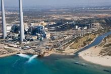 """ביהמ""""ש ביטל את חיובה של חברת החשמל בארנונה על שטח הים בתחנת הכוח בחדרה"""