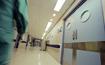 בית חולים - אלוסטרציה. צילום: גטי ישראל