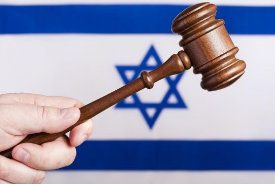 """העליון: חוק הלאום אינו רלוונטי בשאלות של הסגרת ישראלים לחו""""ל, צילום: istock"""