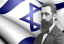 """ביקורת חריפה נגד חוק הלאום המתגבש: """"סטירת לחי לזהות היהודית"""""""