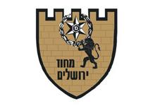 שערוריית מין במשטרה: מפקד מחוז ירושלים נחקר בחשד לעבירות בשוטרות