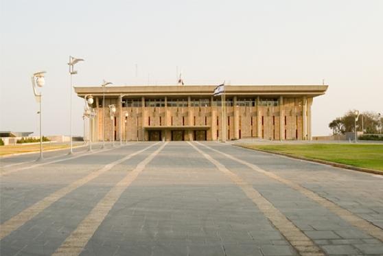 מחר: הכנסת תצביע על ביטול המגבלה על מספר שרי הממשלה, צילום: getty images israel
