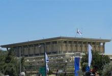 ועדת החוקה של הכנסת תדון היום בהצעת החוק המחמירה בענישה על הסתה לטרור