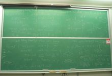 הפרקליטות הגישה כתב אישום נגד המורים שהדליפו את בחינת הבגרות במתמטיקה