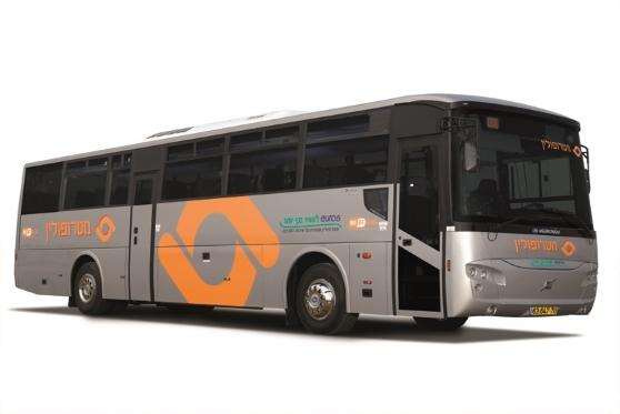 """שכחה באוטובוס פאה בשווי 8,000 שקל - ותבעה פיצויים מ""""מטרופולין"""""""