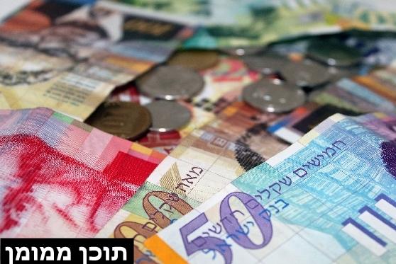 חוק המזומן החדש: מה שחשוב לדעת, צילום: pixabay