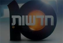 חומרי גלם שצולמו לכתבה בערוץ 10 על נפגעת אונס ישמשו חומר חקירה