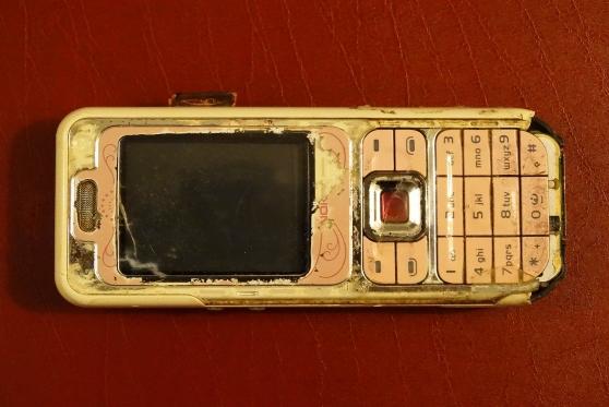 """העליון: הטלפון הסלולארי של תאיר ראדה ז""""ל לא יוחזר לאמה"""