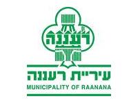 עיריית רעננה תשלם 14 מיליון שקל בגלל גביית ארנונה על שטחי כניסה לווילות