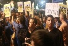 """התנועה לאיכות השלטון לציבור: """"הגיעו לדיון בעתירה על ההפגנות בפתח תקווה"""""""