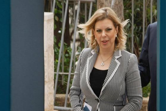 """כתב אישום נגד שרה נתניהו ועזרא סיידוף בפרשת מעונות רה""""מ"""