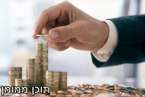 עורכי דין: כיצד תבחרו קופת גמל להשקעה?, צילום: istock