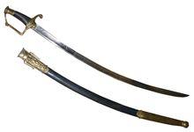 חייל קנה חרב ב-1,200 שקל והתחרט, בית המשפט חייב את החנות לבטל את העסקה