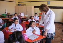 בית הדין לעבודה: מורה לא יוכל ללמד בבית ספר אותו מנהל אחיו