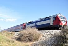 """אומ""""ץ ליועמ""""ש: בחן את ייצוג רכבת ישראל על ידי עורכי הדין של משפחת נתניהו, צילום: רכבת ישראל. צילום: אורן פלס, מתוך אתר פיקיוויקי"""