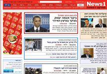 News1 לא יפצה עורך דין שתכנים מהבלוג שלו פורסמו באתר באמצעות פרוטוקול RSS