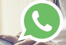 """קבוצות ה- """"WhatsApp""""  של עוה""""ד – הן החידוש הגדול היום במקצוע עריכת הדין"""