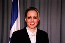 """השופטת ד""""ר אריאלה גילצר-כץ. צילום: באדיבות אתר בתי המשפט"""
