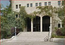 בית לשכת עורכי הדין בירושלים. צילום מסך באדיבות גוגל מפות