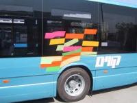 אוטובוס של חברת קווים. צילום: יחסי ציבור של חברת קווים