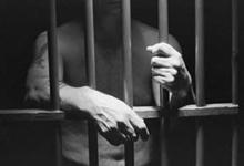 תא כלא צילום: ויקפדיה בעברית