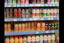 מוצרי חלב על מדף בסופרמרקט. צילום: mattes