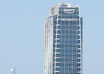 בנק דיסקונט, בניין ההנהלה המרכזית בתל אביב, צילום דוד שי