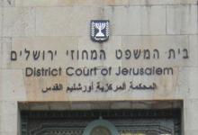 צילום: אתר הרשות השופטת