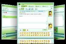 צילום מסך של תוכנת ICQ. צילום: יחסי ציבור