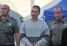 יצחק אברג'יל. צילום: משטרת ישראל